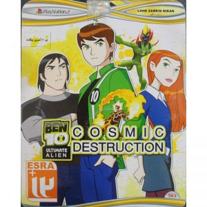 Ben10 Alien Ultiamte PS2