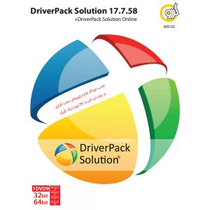 DriverPack Solution 1DVD9 گردو