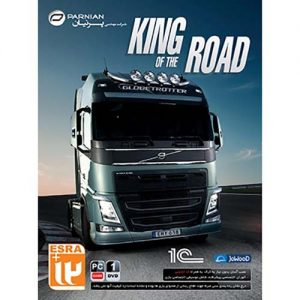 King Of The Road 1DVD