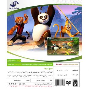 KING FU PANDA : SHOWDOWN XBOX 360