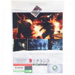 Resident Evil Operation Raccoon City XBOX 360 پرنیان