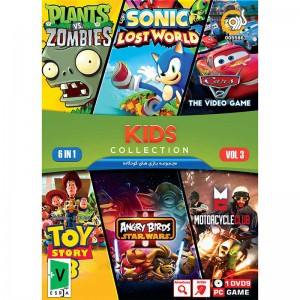 KIDS COLLECTION Vol.3 PC 1DVD9 گردو
