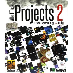 After Effect Project 2 1DVD زیتون