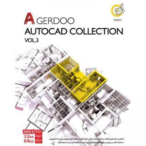 AutoCAD Collection Vol.3 1DVD9 گردو