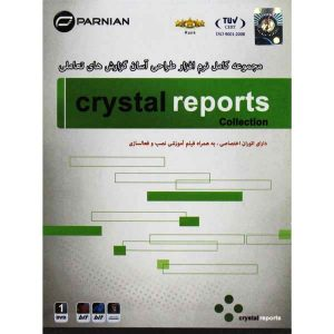 ِCrystal Report Collection 1DVD پرنیان