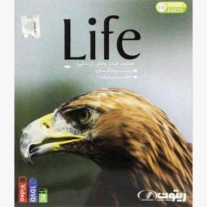مستند Life Episode 5-6 Earth زیتون