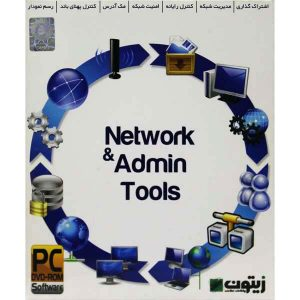 Network & Admin Tools 1DVD زیتون