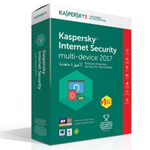 آنتی ویروس اورجینال Kaspersky Internet Security Multi-Device 1+1PC