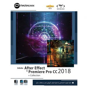 Adobe After Effects and Premiere Pro CC 2018 1DVD9 پرنیان