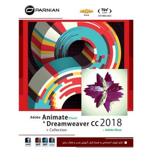 Adobe Animate and Dreamweaver CC 2018 1DVD9 پرنیان
