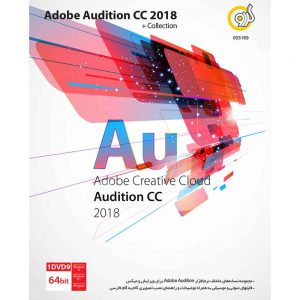 Adobe Audition CC 2018 + Collection 1DVD9