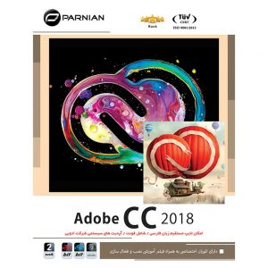 Adobe Creative Cloud 2018 1DVD9 پرنیان