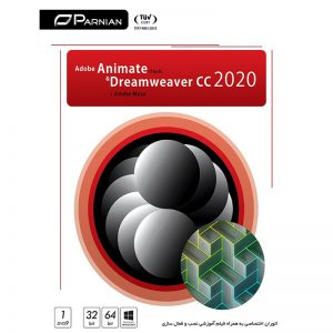 Adobe Animate & Dreamweaver CC 2020 + Collection