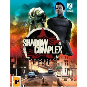Shadow-Complex-Remastered-PC