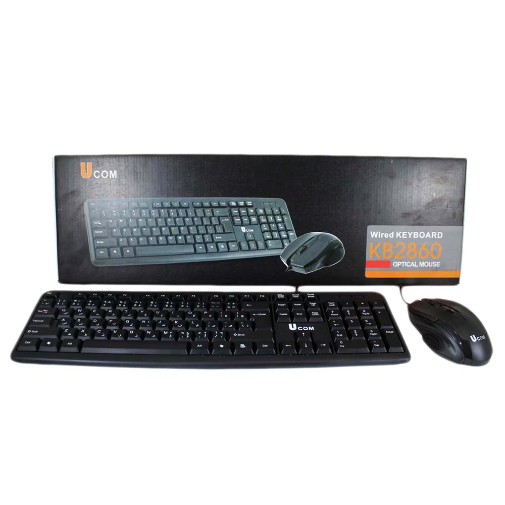pictures of monitor cpu keyboard mouse