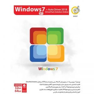 Windows 7 SP1 Update 2018 + Auto Driver 2018 1DVD9 گردو