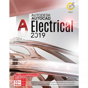 Autodesk AutoCAD Electrical 2019 1DVD9 گردو