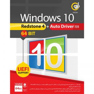 Windows 10 Redstone 4 64bit UEFI Support 1DVD9 گردو
