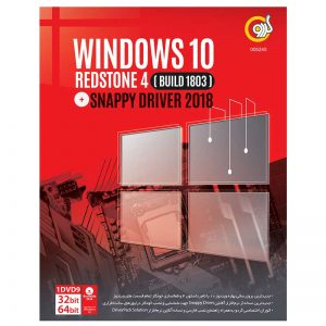 Windows 10 Redstone 4 Build 1803 + Snappy Driver 2018 1DVD9 گردو