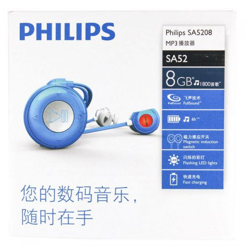 MP3 پلیر فیلپیس Philips SA5208 8GB