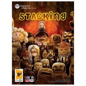 Stacking PC 1DVD9 پرنیان