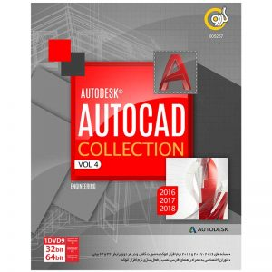 Autodesk AutoCAD Collection VOL 4 1DVD9 گردو