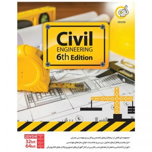 Civil Engineering 6th Edition 2DVD9 گردو