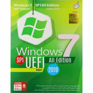 Windows 7 SP1 All Edition UEFI Support Update 2019 1DVD9 گردو