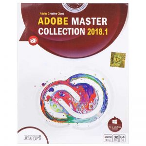 Adobe Master Collection 2018.1 2DVD9 نوین پندار