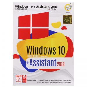 Windows 10 Latest Edition With Assistant 2018 1DVD9 گردو