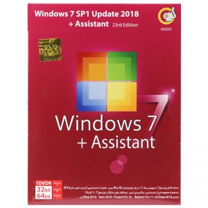 Windows 7 SP1 Update 2018 + Assisstant 1DVD9 گردو