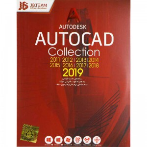 Autodesk Autocad 2019 Collection 2DVD9 JB.TEAM