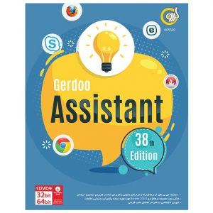 Assistant 38th Edition 1DVD9 گردو