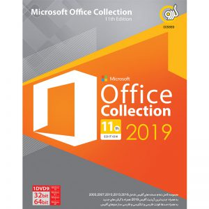 Office Collection 2019 10th 1DVD9 گردو