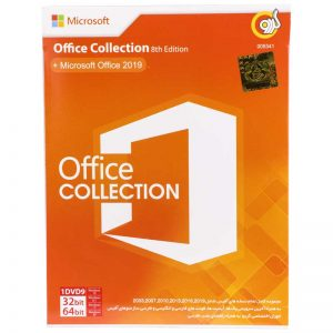 Office Collection 8th + Office 2019 1DVD9 گردو