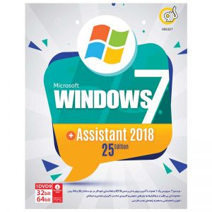 Windows 7 + Assisstant 25th 1DVD9 گردو
