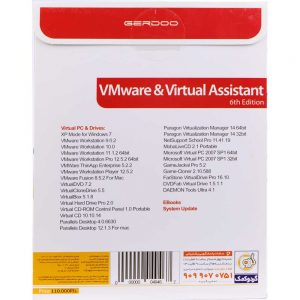 VMware & Virtual Assistant 6th Assistant 1DVD گردو