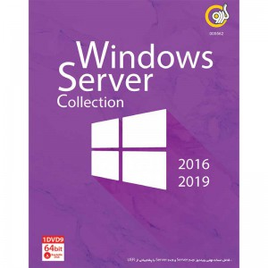 Windows Server Collection 1DVD9 گردو