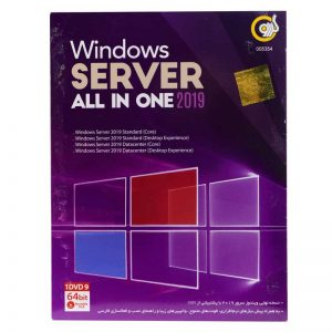 Windows server all in one 2019
