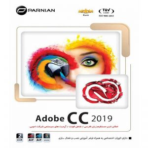 Adobe Creative Cloud 2019 2DVD9 پرنیان