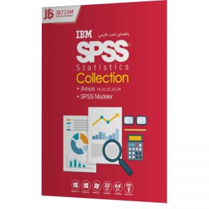 SPSS 25 + Collection + AMOS 2019 1DVD9 JB-TEAM