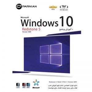 Windows 10 Redstone 5 Build17763.1 1DVD9 پرنیان