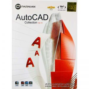 AutoCAD Collection Ver.10 1DVD9 پرنیان