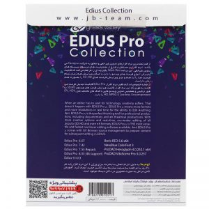 EDIUS Pro Collection 1DVD9 JB-TEAM