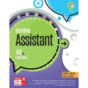 Assistant 40th Edition 1DVD9 گردو