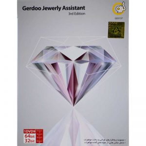 Gerdoo Jewerly assistant 3rd Edition 1DVD9 گردو