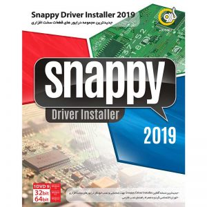 Snappy Driver Installer 2019 1DVD9 گردو