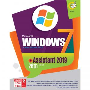 Windows 7 + Assistant 2019 26th Edition 1DVD9 گردو