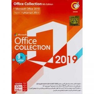 Office Collection 9th Edition + Office 2019 1DVD9 گردو