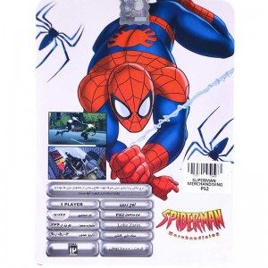 Spider-Man Merchandising PS2